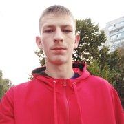 Макс 20 Киев