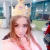 Елена, 27, г.Архангельск