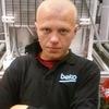Алексей, 25, г.Слуцк