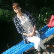 татьяна 33 года (Козерог) Горно-Алтайск