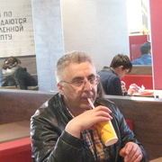 МАНГО, 80 лет, Весы
