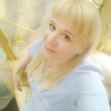 Елена, 32, г.Новоульяновск