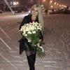 Анастасия, 30, г.Иркутск
