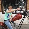 Татьяна, 40, г.Челябинск