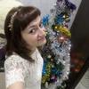 Юлия, 35, г.Соликамск