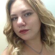Наталія, 30, г.Кременчуг