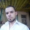 Ярослав, 32, г.Кривой Рог