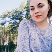 Ульяна Дмитриева, 21, г.Тихвин