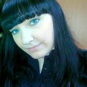 Женечка, 30, г.Черногорск