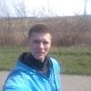 Viktor, 28, Skadovsk