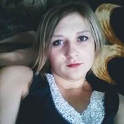 Яна, 28, г.Стрый