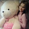 Юлия, 25, г.Русская Поляна
