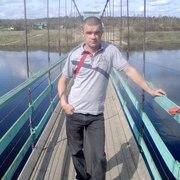 Дмитрий 38 лет (Телец) Харовск