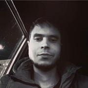 Дмитрий 26 Бийск