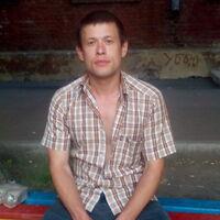 Alexander, 36 лет, Лев, Иркутск