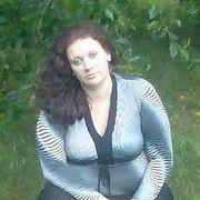 Алёна, 30, г.Белгород