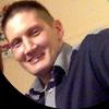 Andre, 39, г.Париж