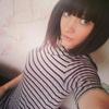 Svetlana, 28, Avdeevka