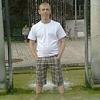 Mohr-Gridasov Vitali, 34, г.Кауфбойрен