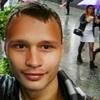 Андрей, 19, Житомир