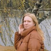 Ангелина 20 Москва