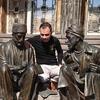 Barham, 30, г.Ереван