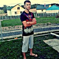 Александр, 24 года, Скорпион, Гродно