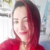 Rosanna, 35, г.Куритиба