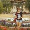Наталья, 40, г.Первомайск
