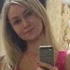 Юлия, 37, г.Днепр