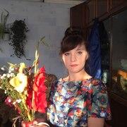 галина, 26, г.Архангельск