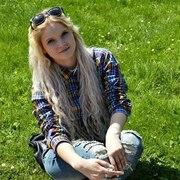 Диана, 26, г.Магнитогорск