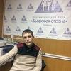 Алексей, 36, г.Саранск