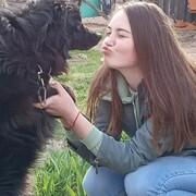 Анастасия, 16, г.Коломна
