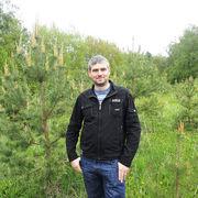 Андрей 41 год (Телец) Армавир