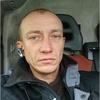 Руслан, 37, г.Хайльбронн