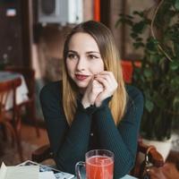 Злата, 36 років, Телець, Львів