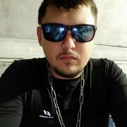 Шенон, 26, г.Дрогобыч