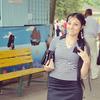 Светлана, 35, г.Петропавловск-Камчатский