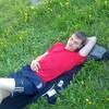 Andrei, 24, г.Флорешты