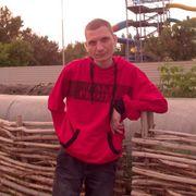 Max 40 лет (Лев) Бердск