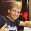 Uran, 34, Birsk