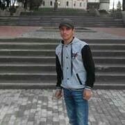 Амир 24 Самара