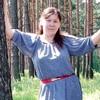 Галина, 32, г.Иркутск