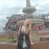 Lilu, 27, г.Москва