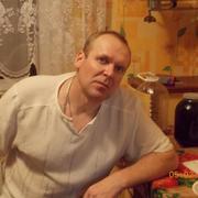 ANATOLII 43 Черкесск