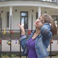 Ирина, 28 лет, Дева, Москва