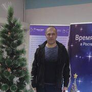 Сергей, 47, г.Губкин