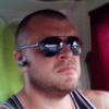 Серж, 38, г.Лубны