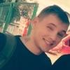 Алексей Волошин, 25, г.Донецк